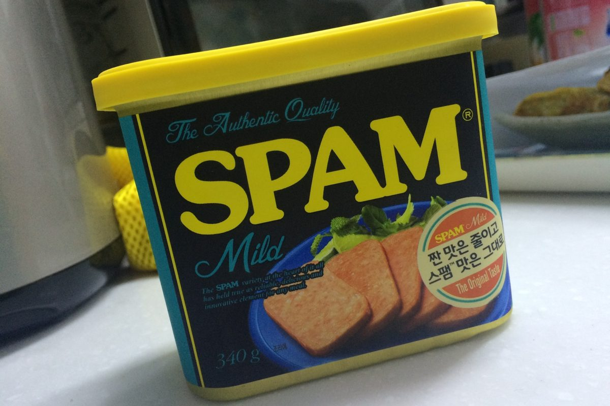 A photo of a tin of Spam.